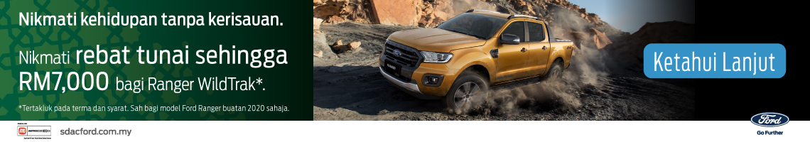 Ford WildTrak Billboard